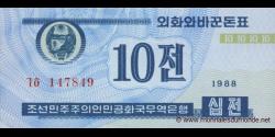 Corée-du-Nord-p25