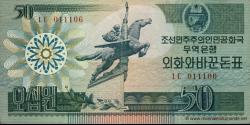 Corée-du-Nord-p30