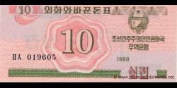 Corée-du-Nord-p33