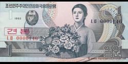 Corée-du-Nord-p39S