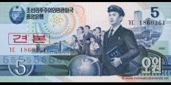 Corée-du-Nord-p40S