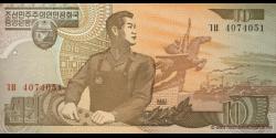 Corée-du-Nord-p41a