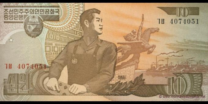 Corée du Nord-p41a