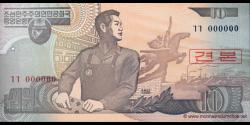 Corée-du-Nord-p41S