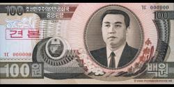 Corée-du-Nord-p43S