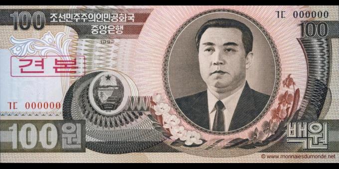 Corée du Nord-p43S