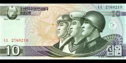 Corée-du-Nord-p59