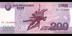 Corée-du-Nord-p62