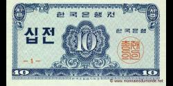 Corée-du-sud-p28