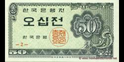 Corée-du-sud-p29