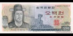 Corée-du-sud-p43