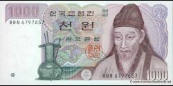 Corée-du-sud-p47