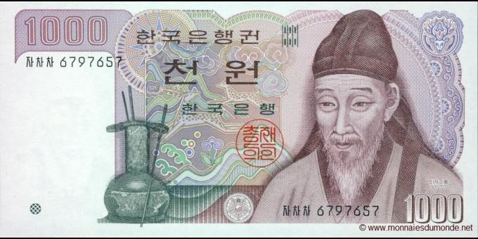 Corée du Sud-p47