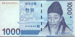 Corée-du-sud-p54