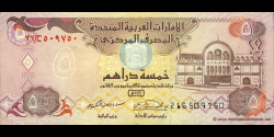 Emiras-Arabes-Unis-p12b