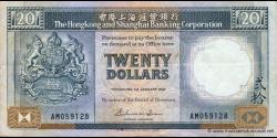 Hongkong-p192a