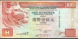 Hongkong-p203d