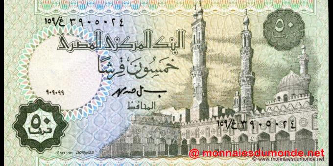 Egypte-p62b