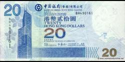 Hongkong-p335a