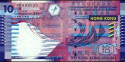 Hongkong-p400b