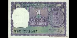 Inde-p077v