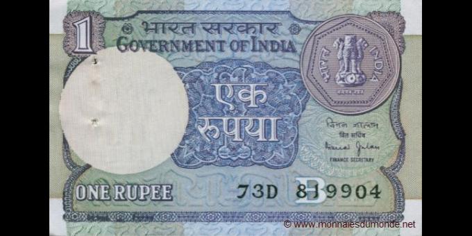 Inde-p078Ae