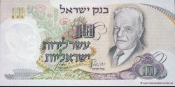 Israel-p35c