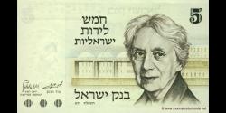 Israel-p38
