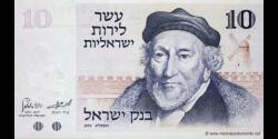 Israel-p39