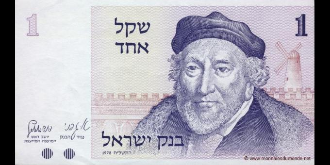 Israel-p43