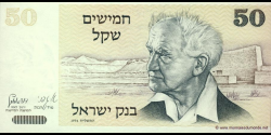 Israel-p46a