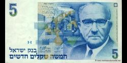 Israel-p52a