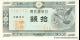 Japon-p084