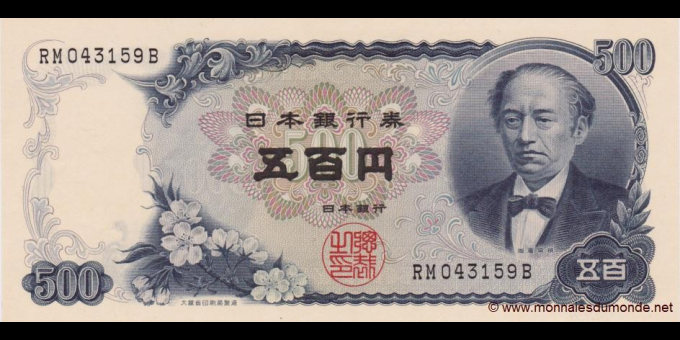 Japon-p095b