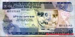Éthiopie-p33a