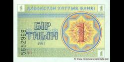 Kazakhstan-p01a