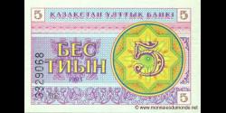 Kazakhstan-p03a