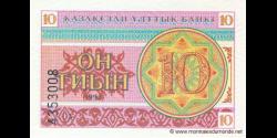 Kazakhstan-p04a