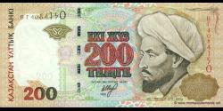 Kazakhstan-p20b