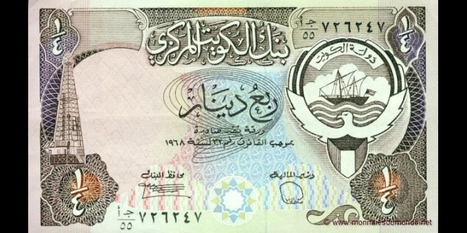 Koweit-p11d