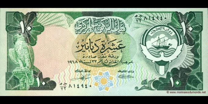 Koweit-p15a