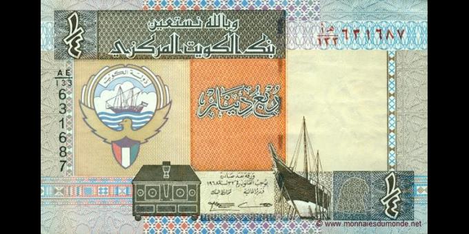 Koweit-p23b
