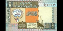 Koweit-p23a