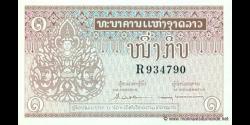 Laos-p08b