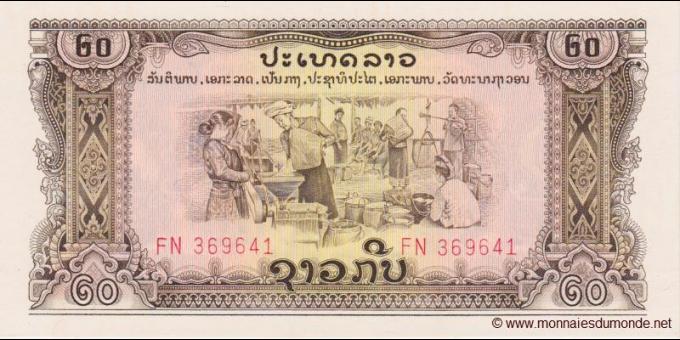Laos-p21a