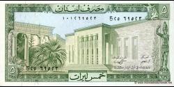 Liban-p62d