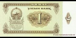 Mongolie-p42
