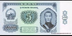 Mongolie-p44