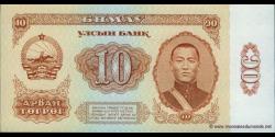 Mongolie-p45