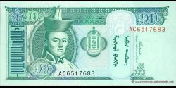 Mongolie-p62b